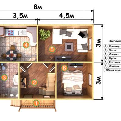 """Проект дома из бруса 7х8 №Б-69 - """"Краснозаводск"""""""