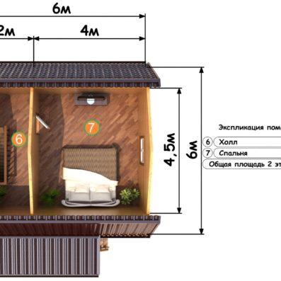 """Проект дома из бруса 6х7,5 №Б-64 - """"Киржач"""""""