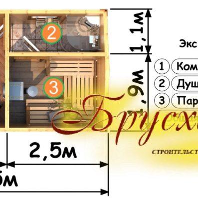 Проект бани из бруса 3х5 №Б-13- <<Енисей>>